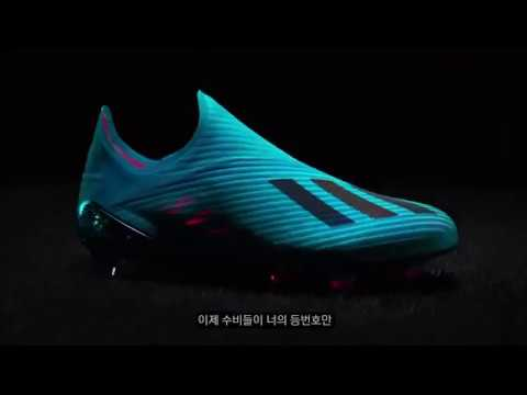 adidas Football l Hardwired Product(Combined)
