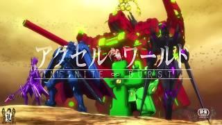 「PLASMIC FIRE」Accel World : Infinite∞Burst OP Full