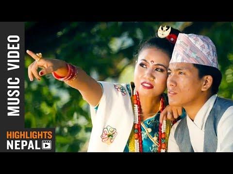 Laideu Maya - New Nepali Purbeli Song 2017/2074 | Jiwan Rai, Sima Suchcha Rai