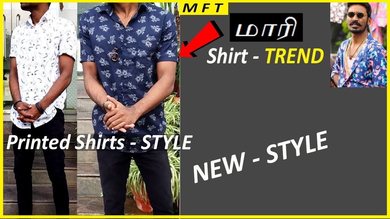 5e96cdd518c How to wear Printed shirts