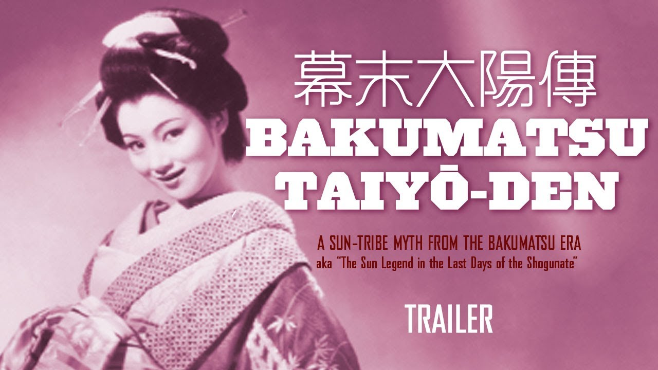 BAKUMATSU TAIYÔ-DEN (Masters of Cinema) New & Exclusive Trailer