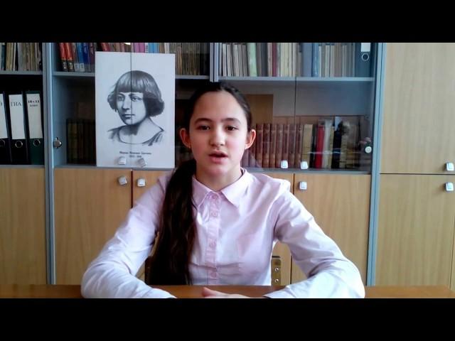 Изображение предпросмотра прочтения – ЗлатаРашитова читает произведение «В субботу» М.И.Цветаевой