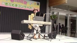 花菜ガーデン 春の百花祭 きらめきコンサート 千宝美(シンガーソングライター) 午前の部