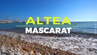 Апартаменты - дуплекс в районе Mascarat города Altea, продажа. Недвижимость в Испании у моря