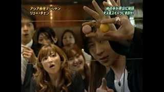 【亞洲第一魔術師劉謙】鏡中變色-chem liu number one magic show in asia