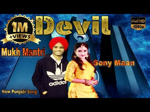 DEVIL | Sony Maan ft. Mukh Mantri | Full Video | New Punjabi Song Video 2019 | Punjabi Funny Song