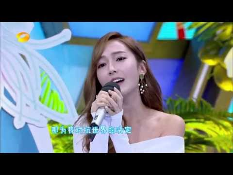 [HD] 160730 Jessica - A Little Happiness 小幸運 @ Happy Camp