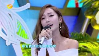 Download Video [HD] 160730 Jessica - A Little Happiness 小幸運 @ Happy Camp MP3 3GP MP4