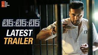 Tit Tik Tik Latest Trailer | Jayam Ravi | Nivetha Pethuraj | 2018 Telugu Movies | STTV Films