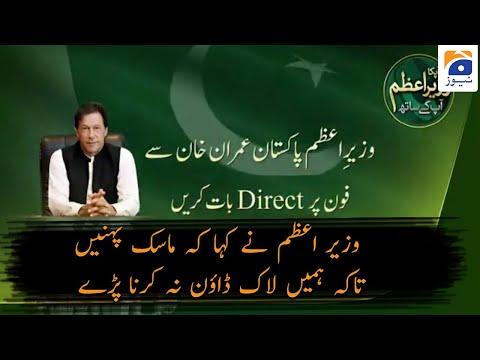 PM Imran Khan answers public queries via telephone