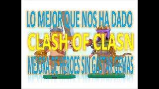 Lo mejor que nos ha dado Clash of Clans, mejora de héroes al instante