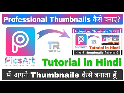 How to Make a Professional Thumbnail in Mobile PicsArt Tutorial