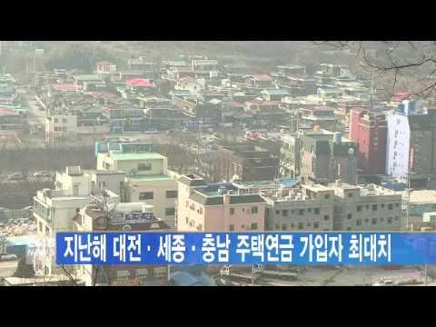 [대전뉴스]지난해 대전·세종·충남 주택연금 가입자 최대치
