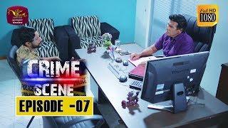 Crime Scene - ක්රයිම් සීන් | Episode -07 | 2018-11-01 | Rupavahini TeleDrama Thumbnail