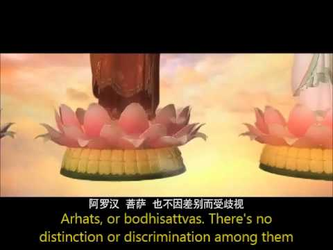 Buddha Speaks of Amitabha Sutra 《3D Animation》