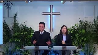 아가페처치 한국어/일본어 설교영상 기도의 주인은 하나님 입니다 말씀 ...