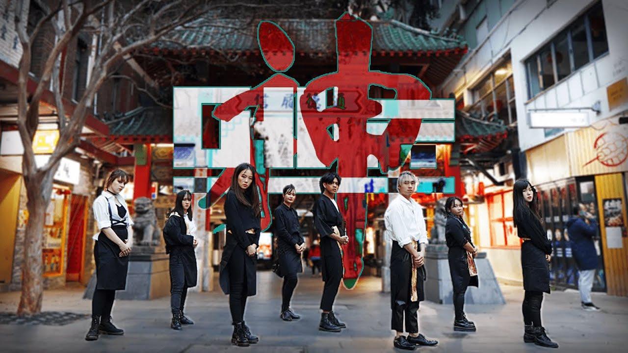 "[KPOP IN PUBLIC] Stray Kids (스트레이 키즈) ""God's Menu"" (神메뉴) Dance Cover // Australia // HORIZON"