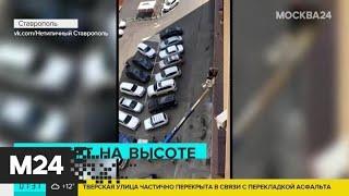 Актуальные новости в России от 3 августа: смерч в Кировской области и саксофонист на кране