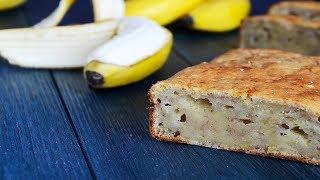 Банановый хлеб в духовке от Энди Шеф
