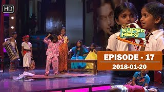 Hiru Super Hero | Episode 17 | 2018-01-20 Thumbnail