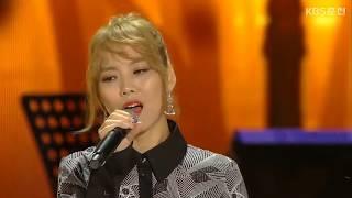 소향(So hyang) - Home(Strongest Deliveryman OST)(2017.09.16)