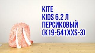Розпакування Kite Kids 29х24х9 см 6.2 л Персиковий К19-541XXS-3