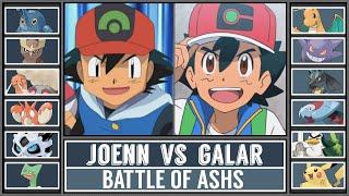 JOHTO&HOENN ASH vs GALAR ASH | Pokémon Battle