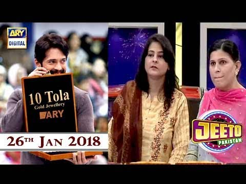 Jeeto Pakistan - 26th Jan 2018 - ARY Digital Show