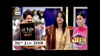 Jeeto Pakistan - 26th Jan 2018 - ARY Digital show