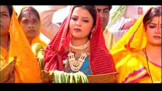 Katch hi bas ke Chhat Special Jamshedpur