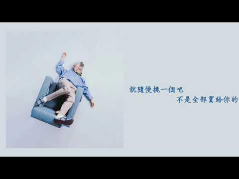【繁中字】 Zion.T (자이언티) - 아이돌 [ZZZ]  [Chinese Sub]