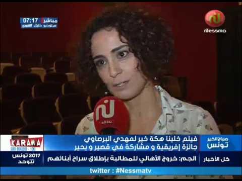 Sbah Elkhir Tounes Du Mercredi 22 Mars 2017