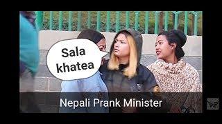 SALUTE PRANK |NPM|NEPALI PRANK |FIRST TIME IN NEPAL 2019|EPIC REACTION