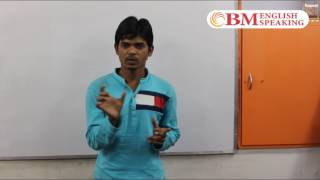 Sagar Chavan | BM Classes Student | Student Review About BM English Speaking.
