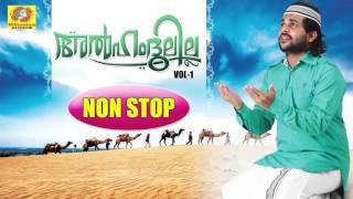 Non Stop Malayalam Songs | Shafi Kollam Hits | Alhamdhulillah | Non Stop Mappila Album Songs