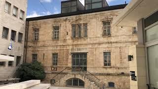 Tour Israel with Talia- Rothschild Hospital, Jerusalem