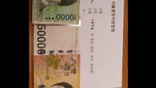 서울중앙지방법원 증언하고 차비 6만원 받은 인증샷^;;…
