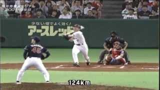 松井秀喜vs山本樹 (2001年)