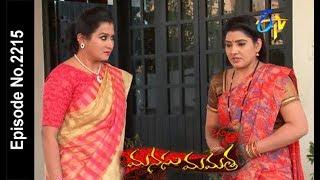 Manasu Mamata | 26th February  2018 |Full Episode No 2215| ETV Telugu