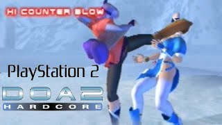 Dead or Alive 2 Hardcore playthrough (PS2)