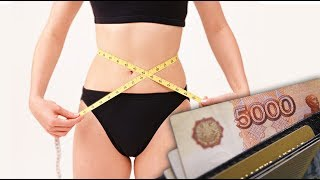 Похудеть на 10 кг за 2 месяца отзывы