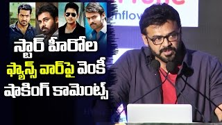 venkatesh speech about fans war at iifa utsavam awards 2017   iifa utsavam 2017