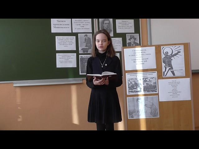 Изображение предпросмотра прочтения – МарияАнисимова читает произведение «Прощание» В.В.Маяковского
