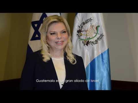 """""""Israel Siempre Estará Al Lado De Guatemala En Todo Lo Que Necesite"""", Sara Netanyahu"""