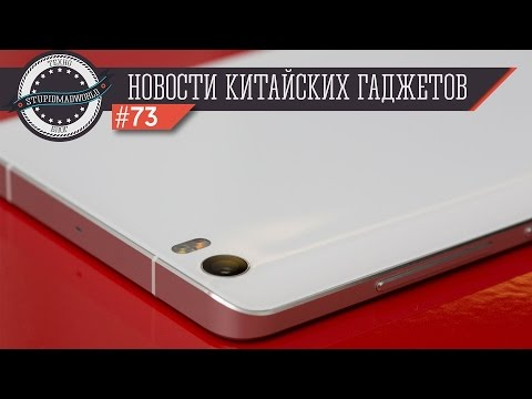 Lenovo K5 Note, LeTV 1s X501, Asus Pegasus 5000 (Новости Stupidmadworld)