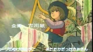 Remi El Niño De Nadie (家なき子)(OP)(Español)(LatinoAmerica)(1977)