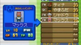 Inazuma Eleven 3 Spark/Bomber/Ogre : Conseguri a Matsuno.mpg thumbnail