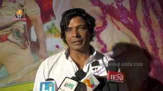 Khakee Wardiwala Bhojpuri Movie - Official Music Launch - Actor Viraj Bhatt