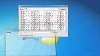 Как писать другими символами(красивыми)