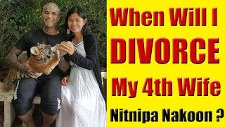 When Will I Divorce My 4th Wife?